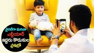 Jr NTR Second Son fist pic on net  | Jr NTR post his Second Son photo