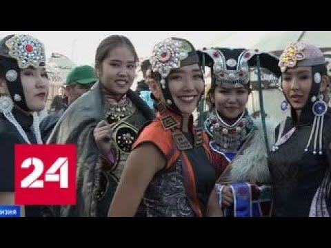 В Киргизии стартовали Всемирные игры кочевников - Россия 24
