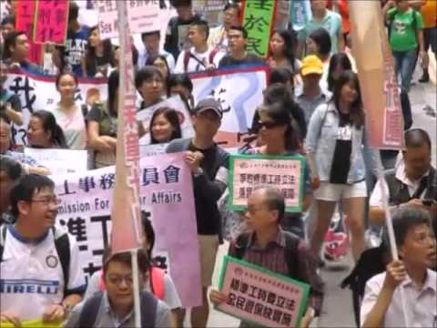 Hong Kong Labour Day Protests 2016 Part 2