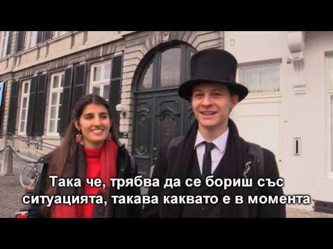02 Ние Българите - Какво знаят чужденците за България? | What do foreigners know about Bulgaria?