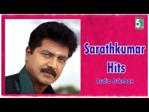 Sarathkumar Super Hit Popular Audio jukebox