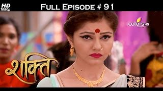 Shakti - 28th September 2016 - शक्ति - Full Episode (HD)