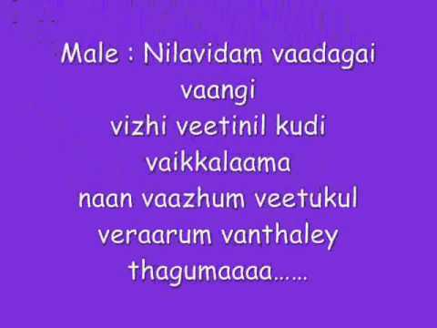 Sillundru Oru Kadhal - Munbe Vaa Lyrics video
