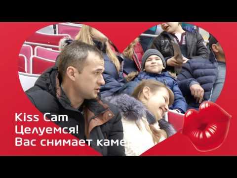 Kiss Cam с последних домашних матчей регулярки