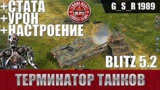 WoT Blitz - Обзор Black Prince.Лучше любого барабана - World of Tanks Blitz (WoTB)