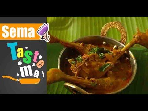 Madurai Famous Amma Mess Restaurant video