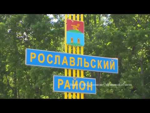 Десна-ТВ: День за днём от 15.08.2018