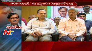 KCR and TRS Leaders Condolence to Irrigation Advisor R Vidyasagar Rao