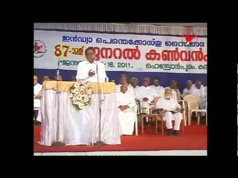 IPC Kumbanadu Convention 2011