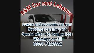 Rent car Beirut - Automobile hire - wedding cars for rent in Lebanon