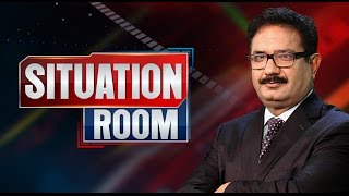 Situation Room | Ayesha Mumtaz allegations reality  | 22 January 2017 | 24 News HD