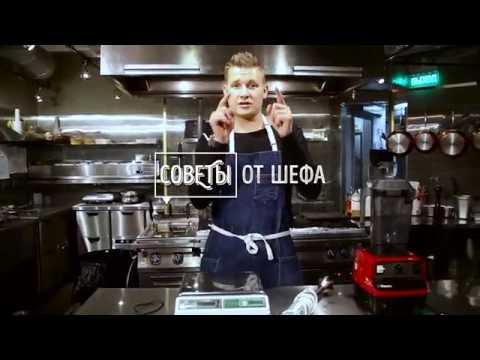 Что необходимо на кухне.Советы Александра Бельковича