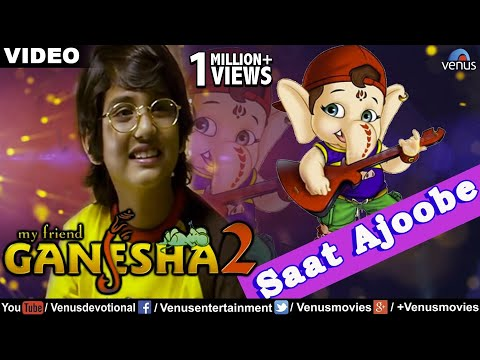 Saat Ajoobe (my Friend Ganesha - 2) video