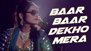 Baar Baar Dekho Mera | Devendra Foji, Gurmeet Kaur, MR Boota| New Haryanvi Song 2018 | Sonotek Music