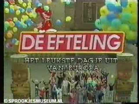 Efteling Commercial 1984