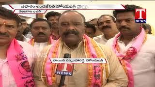 Home Minister Naini Gives B Form to Muta Gopal - Telangana Bhavan  Telugu - netivaarthalu.com