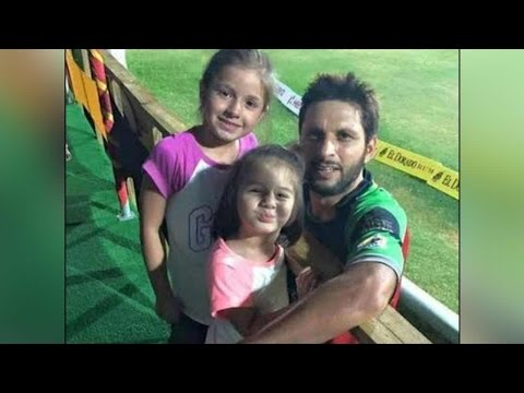 Shahid Afridi's daughter death rumors goes viral on social media, find out the truth