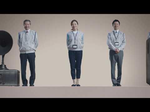 Sharp Corporate Be Original Video