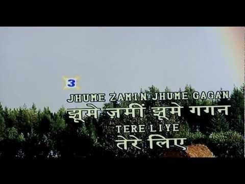 Sach mere yaar hai ---Sagar By Vimal Patel