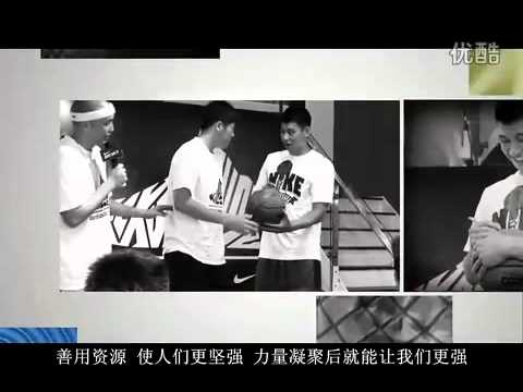 Jeremy Lin -Always On Jeremy Lin Nike Video -