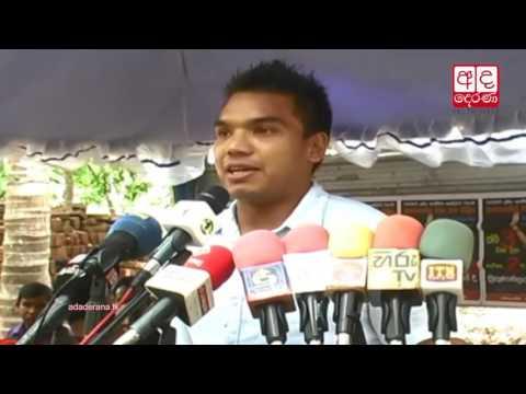 namal slams election|eng