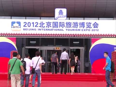Ep.13-clip of Beijing International Tourism Expo 2012 -- BONTV