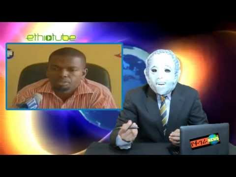 Ethiopia: Very Funny - Fugera News | Episode 8