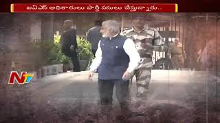 MP Vijayasai Reddy Sticks to his Comments on IAS Officers || TDP Leaders Fires on Vijaysai Reddy