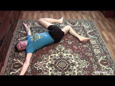 Как вылечить боль в спине за 1 минуту без врачей