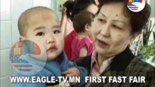 www.EAGLE-TV.mn 2010.09.27 - Вакцин