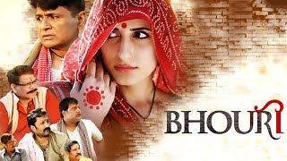 Bhouri Full Movie 2016 Hindi HD