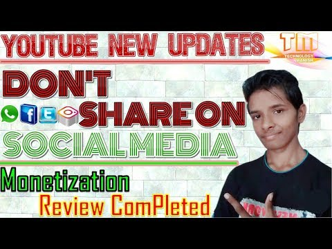 Don't Share Own Videos On Social Media | Monetization Review Completed | Don't Watch Own Videos