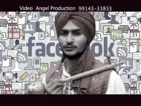 Jarnail Rattoke - facebook in Ramta style -2013 [Official video] HD