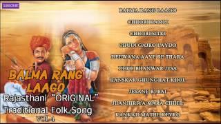 Balma Rang Lago   Rajasthani Traditional Folk Songs Vol 4   Full Audio Songs Jukebox