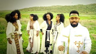Dawit Nega - Baba Elen  New Ethiopian TraditionalTigrigna Music (Official Video)