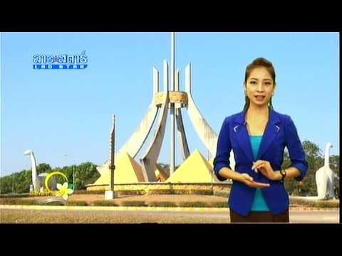 ວັດພຣະທາດອີງຮັງ ບ້ານທາດອີງຮັງ Laos / Savannakhet / Kaysone Phomvihane / That ing Hang