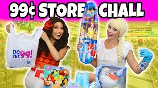DOLLAR STORE CHALLENGE. (We do a 99 cent Only Store Haul)