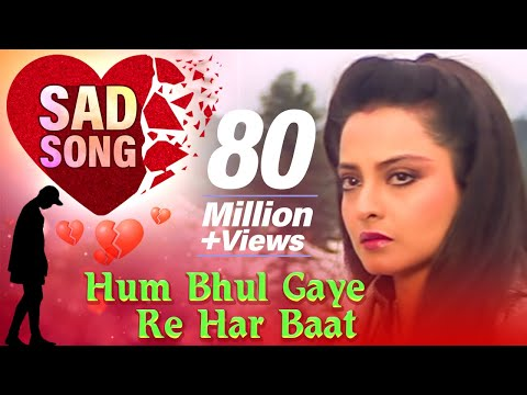 Hum Bhul Gaye Re Har Baat Magar Tera - Rekha - Souten Ki Beti - Old Hindi Songs - Lata Mangeshkar Music Videos