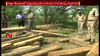 Police Busted Illegal Teak Wood Smuggling Gang In Adilabad | Police Seized Teak Wood Worth 5 Lakhs