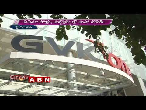 High Food Rates in Theatre Canteens,Raids Conducted on Theater Canteens | Hyderabad
