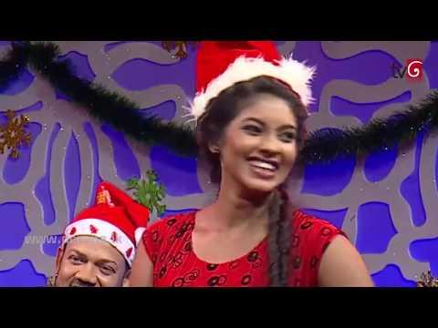 නත්තලේ අසිරිය විනීතව විඳීමට නොදුන් පාපතරයා | Champion Stars Christmas Drama