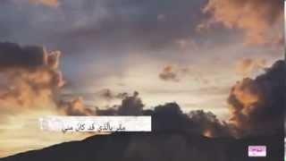 إلهي لا تعذبني فإني مقر بالذي قد كان مني - محمد المقيط