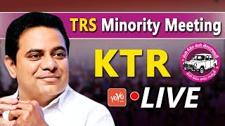 KTR LIVE | TRS Minority Meeting | Telangana Elections 2018 | KCR