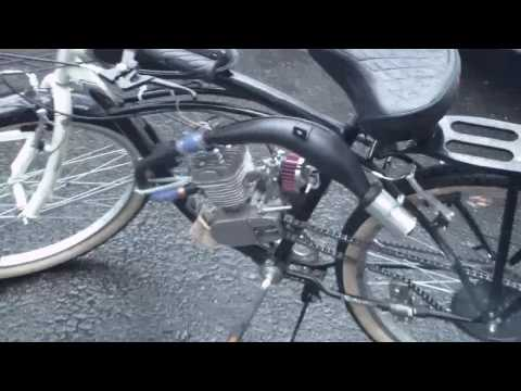 Motorized Bike Schwinn Riverside 66cc engine (UPDATE VIDEO)