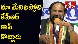 TPCC Chief Uttam Kumar Reddy Comments on TRS Manifesto | hmtv