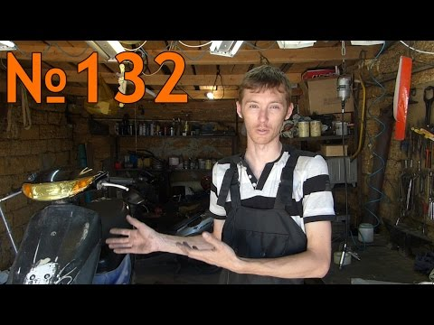 ТО Honda ZX 35:снова вариатор...