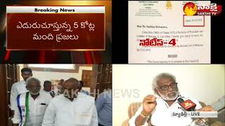 YSRCP MP YV Subba Reddy Face to Face - YSRCP's no-confidence motion - netivaarthalu.com