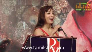 Amavasai Movie Audio Launch Part 2