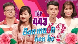 WANNA DATE #443 UNCUT  Immediately pushing button because of 1 setence - 'come to my house'