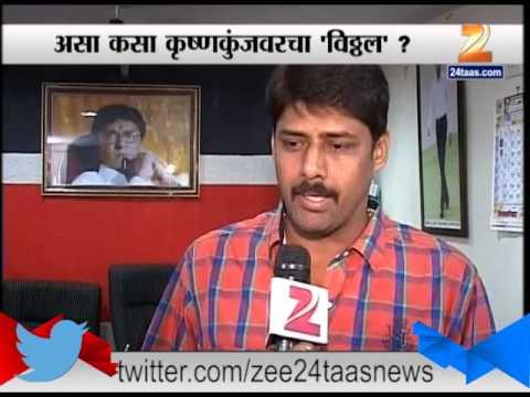 Raj Thackray Calls Everyone